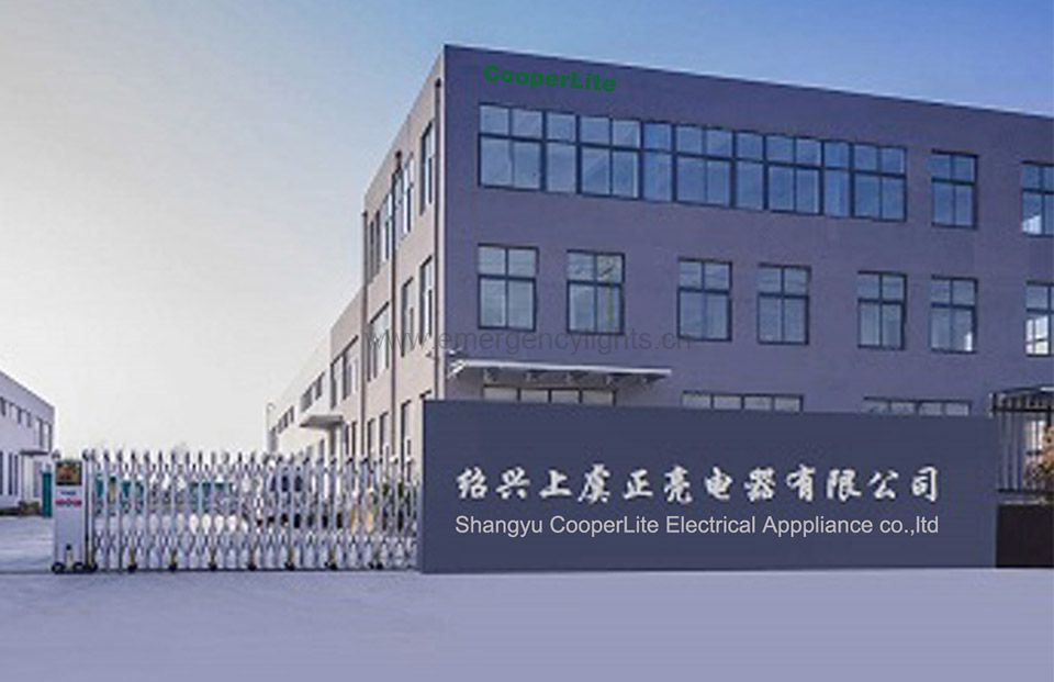 Shangyu CooperLite Electronical Appliance Co., Ltd.